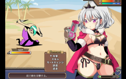 Knight of Erin v1.06 Game Free Download for Mac & PC 2021